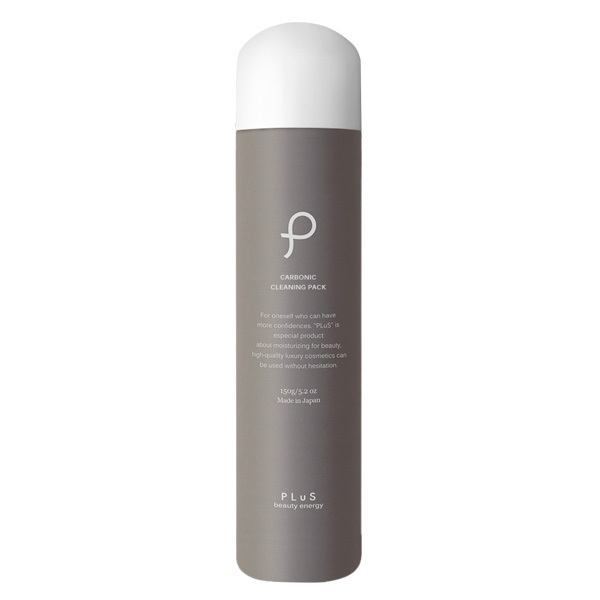 カーボニック クリーニング パック / 本体 / 150g / オレンジ/ラベンダーの香り