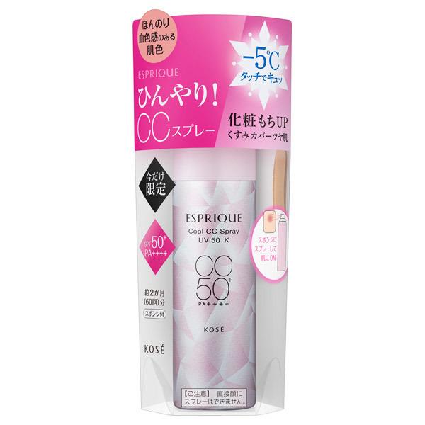 【限定品】ひんやりタッチ CCスプレー UV 50 K / 本体 / ほんのり血色感のある肌色 / 60g / 無香料