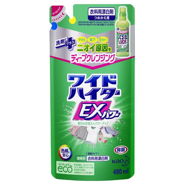 ワイドハイターEXパワー / 詰替え / 480ml