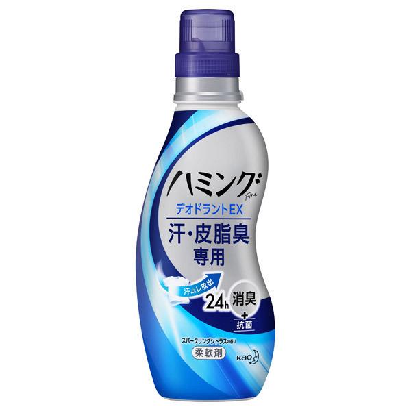 ハミングファイン DEO EX スパークリングシトラスの香り / 本体 / 540ml