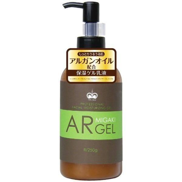 ARゲルプラス・リッチ / 250g