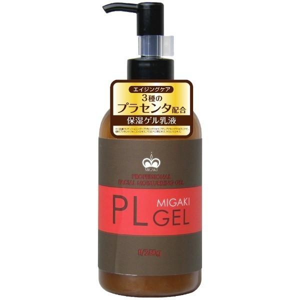 PLゲルプラス・リッチ / 250g