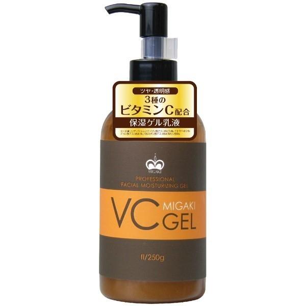VCゲルプラス・リッチ / 250g