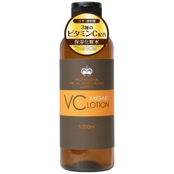 VCローションプラス・リッチ / 200ml