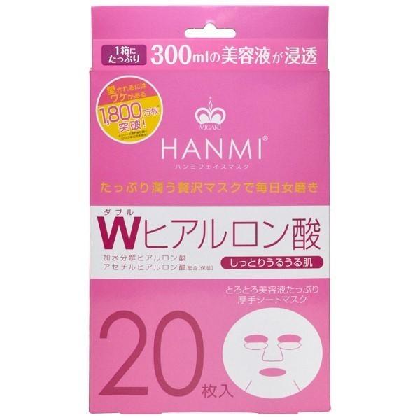 ハンミフェイスマスク プラス Wヒアルロン酸 / 20枚入