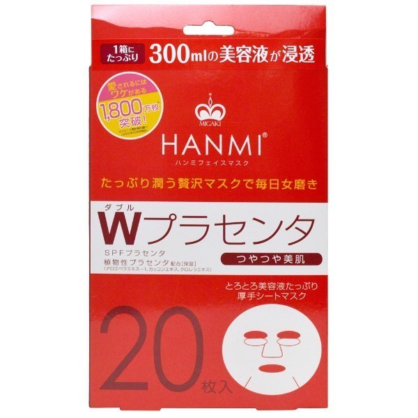 ハンミフェイスマスク プラス Wプラセンタ / 20枚入