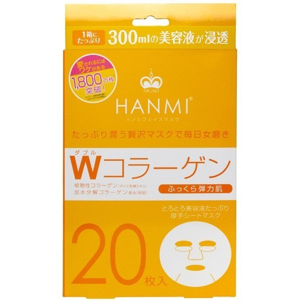 ハンミフェイスマスク プラス Wコラーゲン / 20枚入