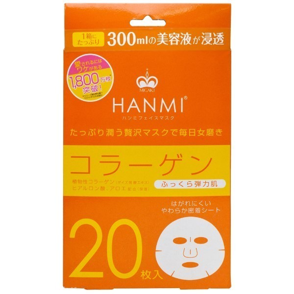 ハンミフェイスマスク コラーゲン / 20枚入
