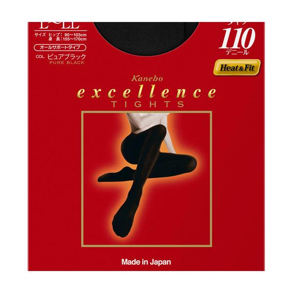 excellence タイツ(110D) / ピュアブラック / L-LLサイズ・1枚入り