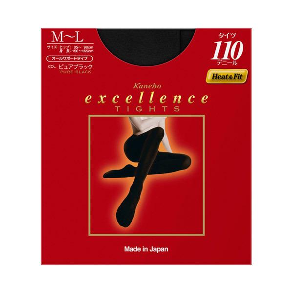 excellence タイツ(110D) / ピュアブラック / M-Lサイズ・1枚入り