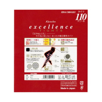 excellence タイツ(110D) 02