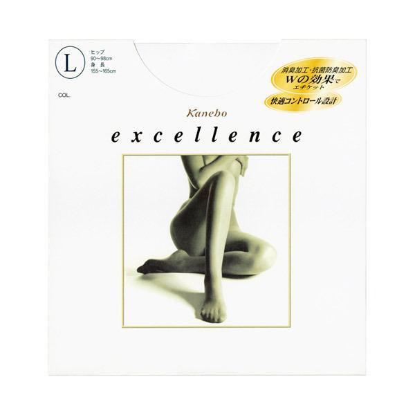 excellence DCY / ピュアブラック / Lサイズ・1枚入り