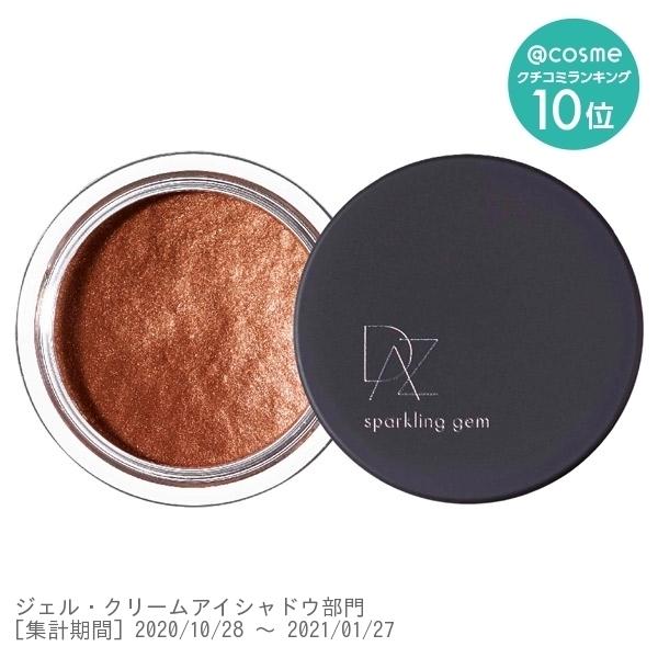 スパークリングジェム / HEAT FLOW 16 / 4g