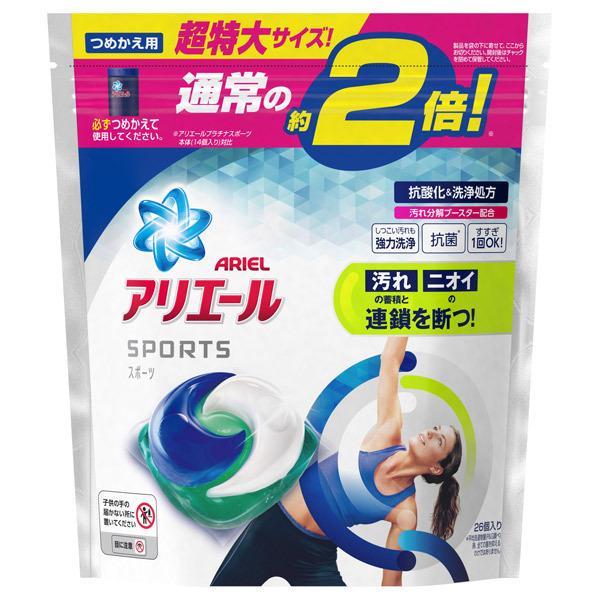 アリエールジェルボール3Dプラチナスポーツ / 詰替え / 26個