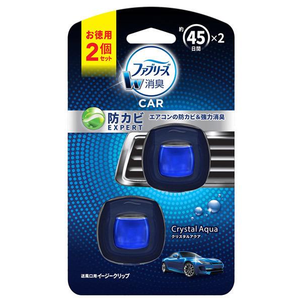 車用 消臭芳香剤 ファブリーズ イージークリップ EXPERTシリーズ / 本体 / 2.2ml×2個 / クリスタルアクア