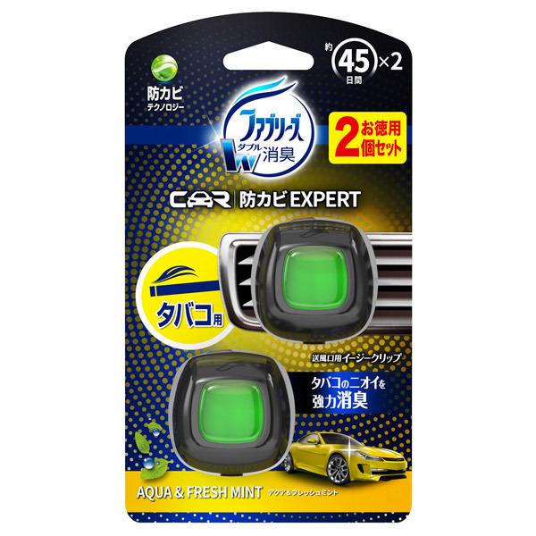 車用 消臭芳香剤 ファブリーズ イージークリップ EXPERTシリーズ / 本体 / 2.2ml×2個 / アクア&フレッシュミント