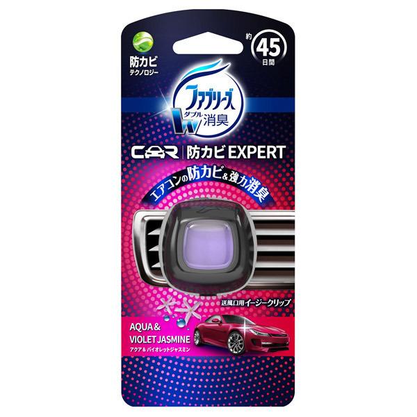 車用 消臭芳香剤 ファブリーズ イージークリップ EXPERTシリーズ / 本体 / 2.2ml / アクア&バイオレットジャスミン