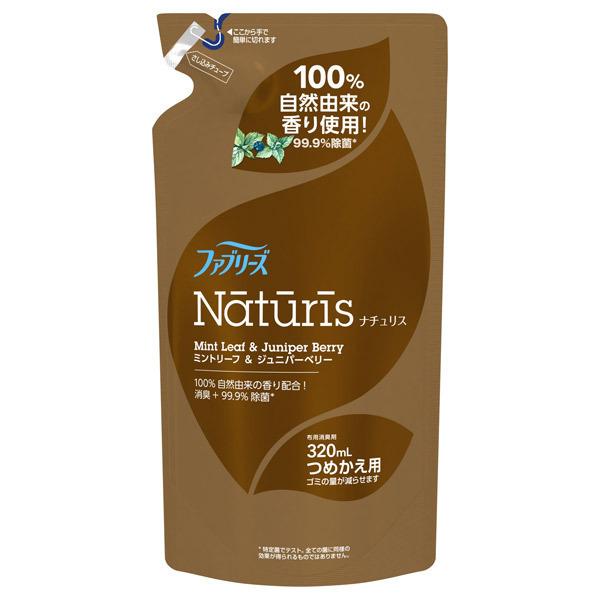 布用 除菌消臭スプレー ナチュリス ミントリーフ & ジュニパーベリーの香り / 詰替え / 320ml