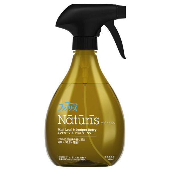 布用 除菌消臭スプレー ナチュリス ミントリーフ & ジュニパーベリーの香り / 本体 / 370ml