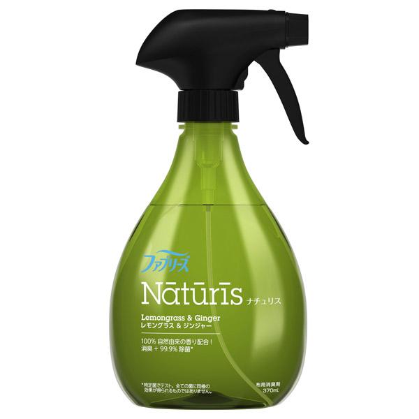 布用 除菌消臭スプレー ナチュリス レモングラス & ジンジャーの香り / 本体 / 370ml