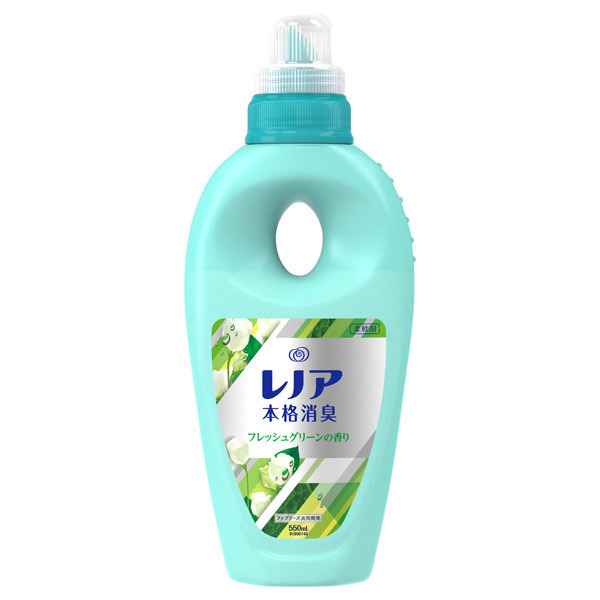 レノア本格消臭 フレッシュグリーンの香り / 本体 / 550ml