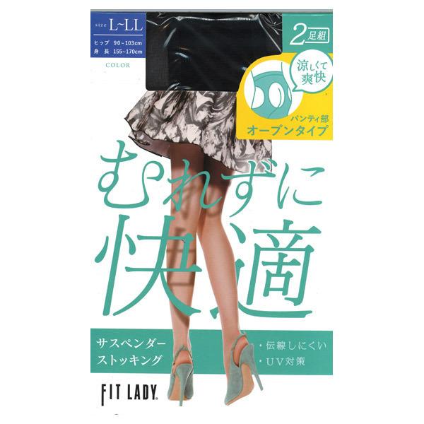 サスペンダーストッキング2PLL / ブラック / L~L