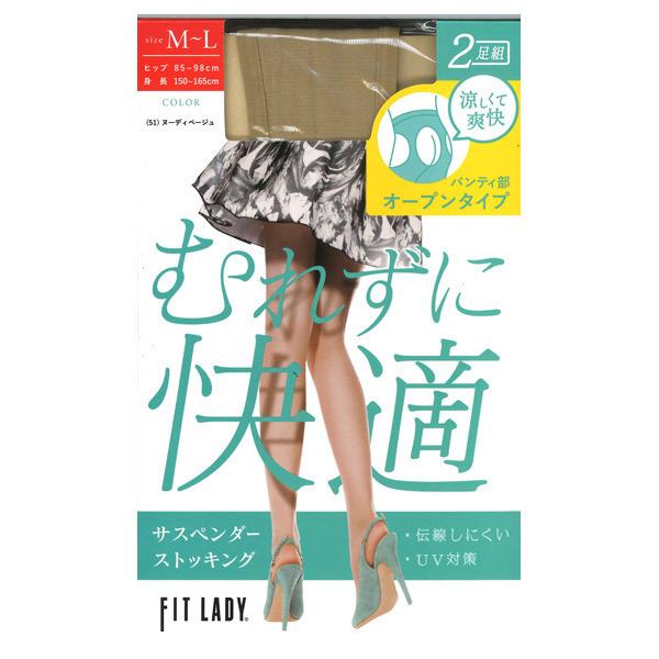 サスペンダーストッキング2PML / ヌーディベージュ / M~L