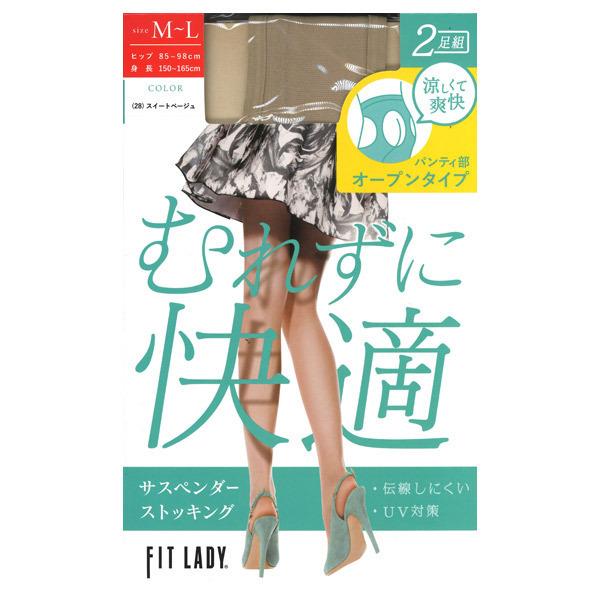 サスペンダーストッキング2PML / スイートベージュ / M~L