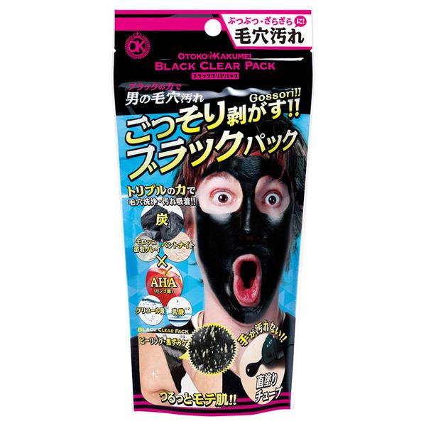 ブラッククリア直塗りパック / 本体 / 40g