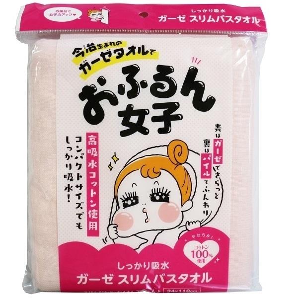 しっかり吸水ガーゼスリムバスタオル / さくら(ピンク)