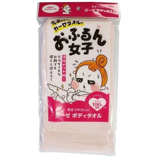 泡立つやさしいガーゼボディタオル / さくら(ピンク)