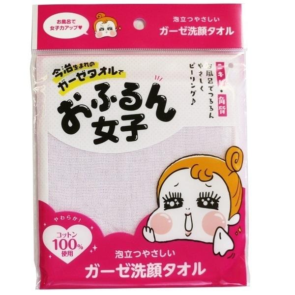 泡立つやさしいガーゼ洗顔タオル / ハナフブキ(パープル)