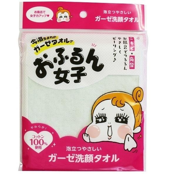 泡立つやさしいガーゼ洗顔タオル / クローバー(グリーン)