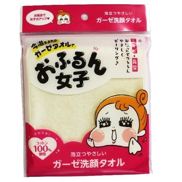 泡立つやさしいガーゼ洗顔タオル / バラ(イエロー)