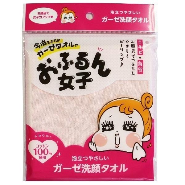 泡立つやさしいガーゼ洗顔タオル / さくら(ピンク)