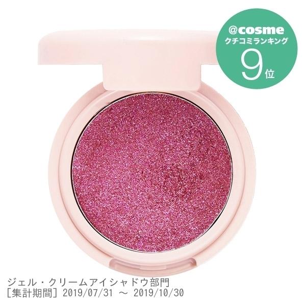 ピクニック エアームースアイズ / RD301 桜満開 / 1.5g