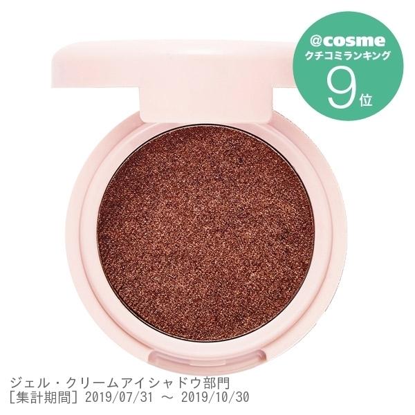 ピクニック エアームースアイズ / BR402 桜並木 / 1.5g