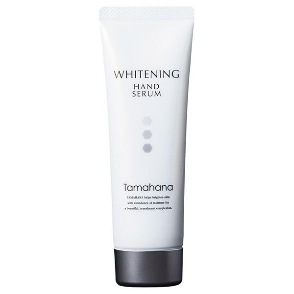 薬用ホワイトニングハンドセラム N / 本体 / 50g / やさしいラベンダーの香り