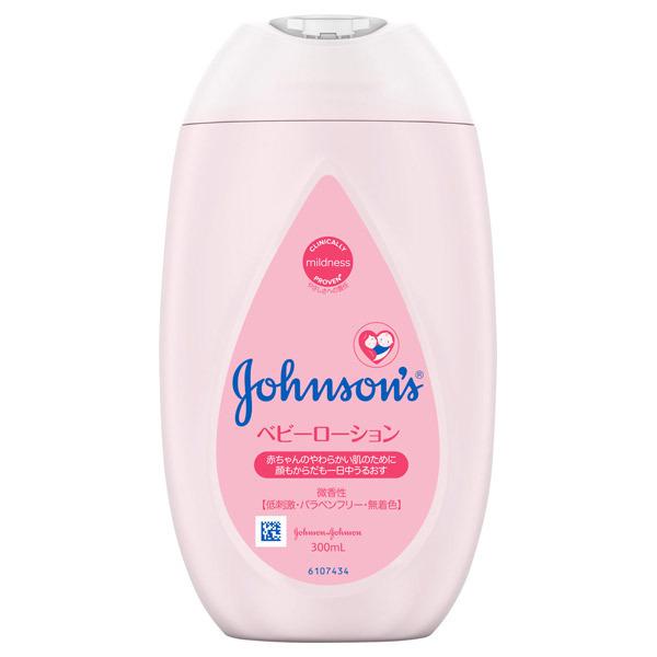 ジョンソン ベビーローション / 300ml / 微香性