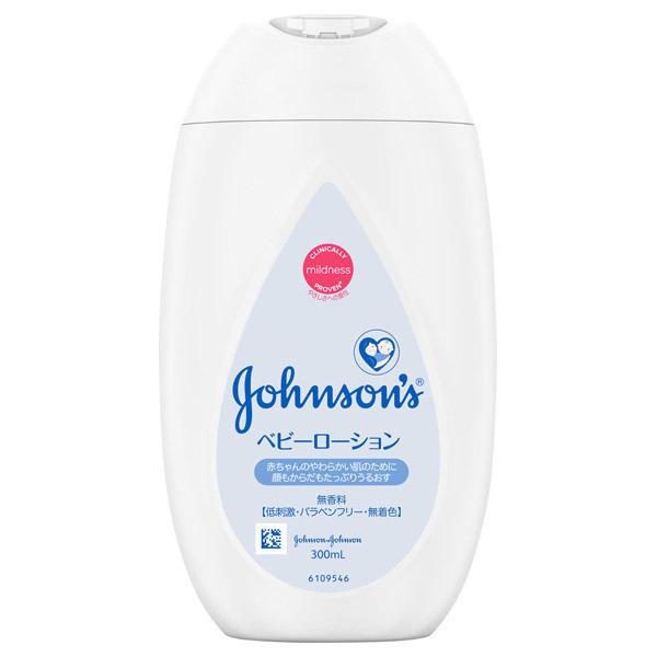 ジョンソン ベビーローション / 300ml / 無香料