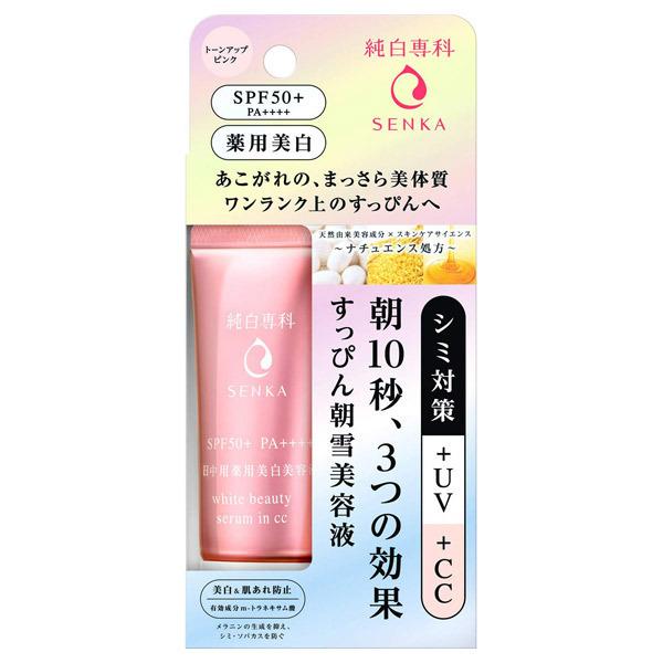 純白専科 すっぴん朝雪美容液 / SPF50 / PA++++ / 40g / 無香料