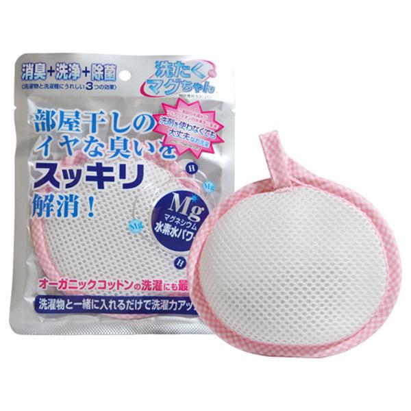 洗たくマグちゃん / 本体 / ピンク