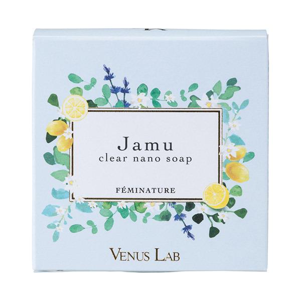 フェミナチュール ジャムウクリアナノソープ レモングラスの香り / 本体 / 100g / レモングラスの香り