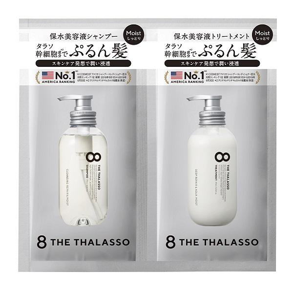 エイトザタラソ シャンプー&トリートメント1dayトライアル / 10ml+10ml / トライアル / アクアホワイトフローラルの香り