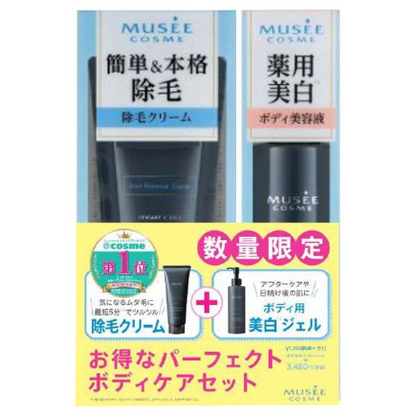 薬用ヘアリムーバル&薬用美白エッセンスセット / 200g+200ml