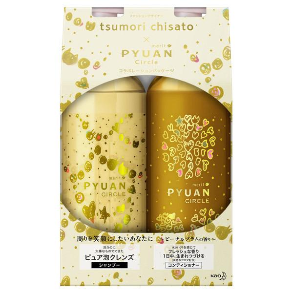 PYUAN サークル シャンプー/コンディショナー / 本体 / ポンプ / 850ml / ピーチ&プラムの香り
