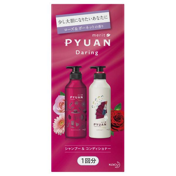 PYUAN デアリン シャンプー/コンディショナー / トライアル / 30ml / ローズ&ガーネットの香り