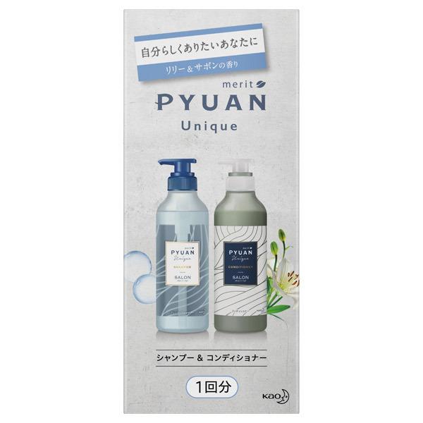PYUAN ユニーク シャンプー/コンディショナー / トライアル / 30ml / リリー&サボンの香り