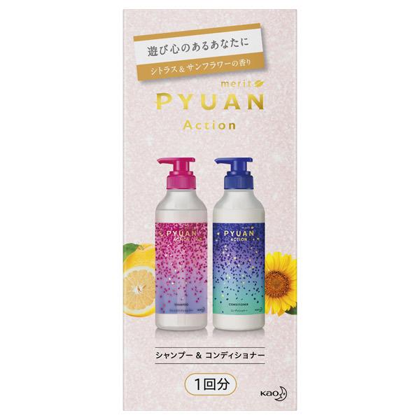 PYUAN アクション シャンプー/コンディショナー / トライアル / 30ml / シトラス&サンフラワーの香り
