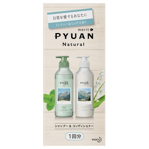 PYUAN ナチュラル シャンプー/コンディショナー / トライアル / 30ml / ミンティー&ミュゲの香り